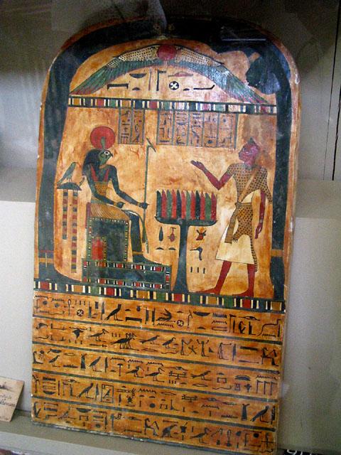 stele of revealing